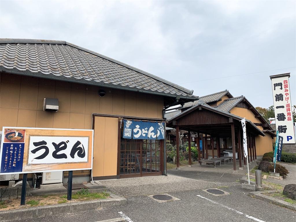 f:id:takamatsu1001:20190330195538j:image
