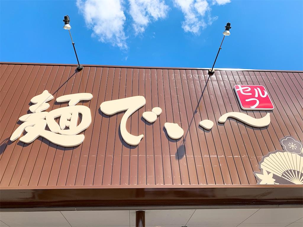 f:id:takamatsu1001:20190413191129j:image
