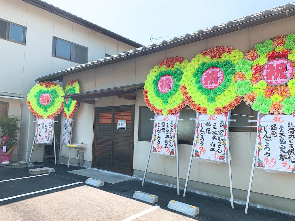 f:id:takamatsu1001:20190511215721j:image