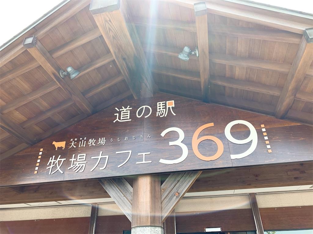 f:id:takamatsu1001:20190810161153j:image