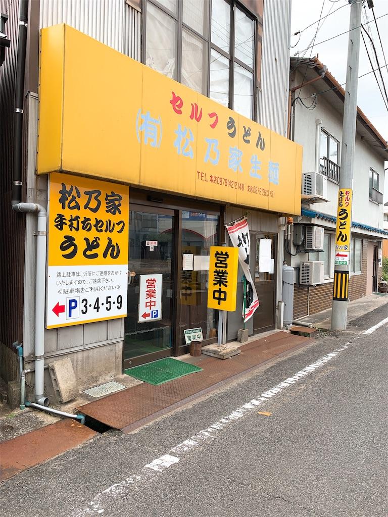 f:id:takamatsu1001:20190814185222j:image