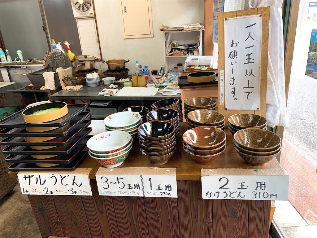 f:id:takamatsu1001:20190814185743j:image
