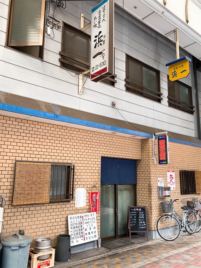 f:id:takamatsu1001:20190914211158j:image