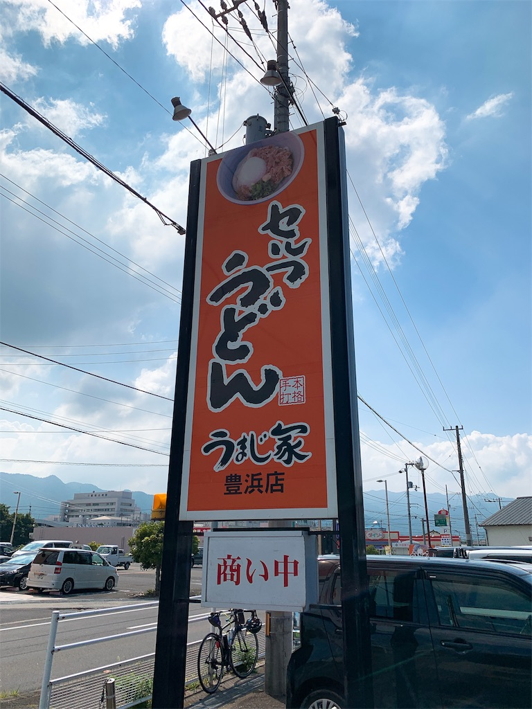 f:id:takamatsu1001:20190915144045j:image