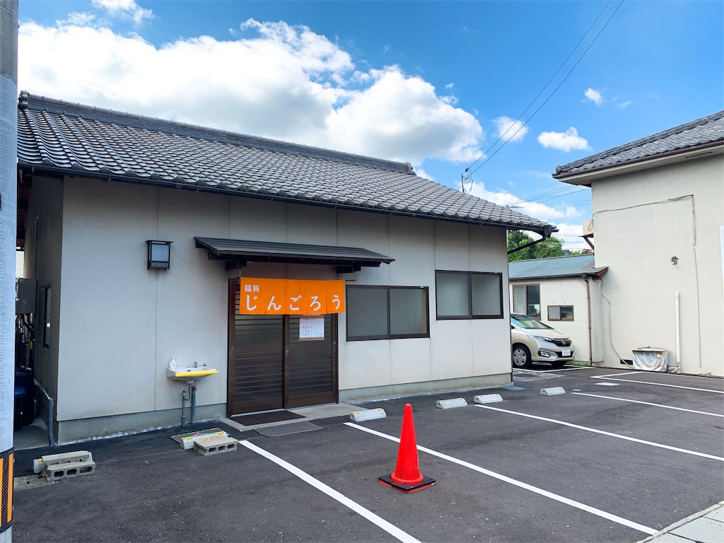f:id:takamatsu1001:20190916140932j:image