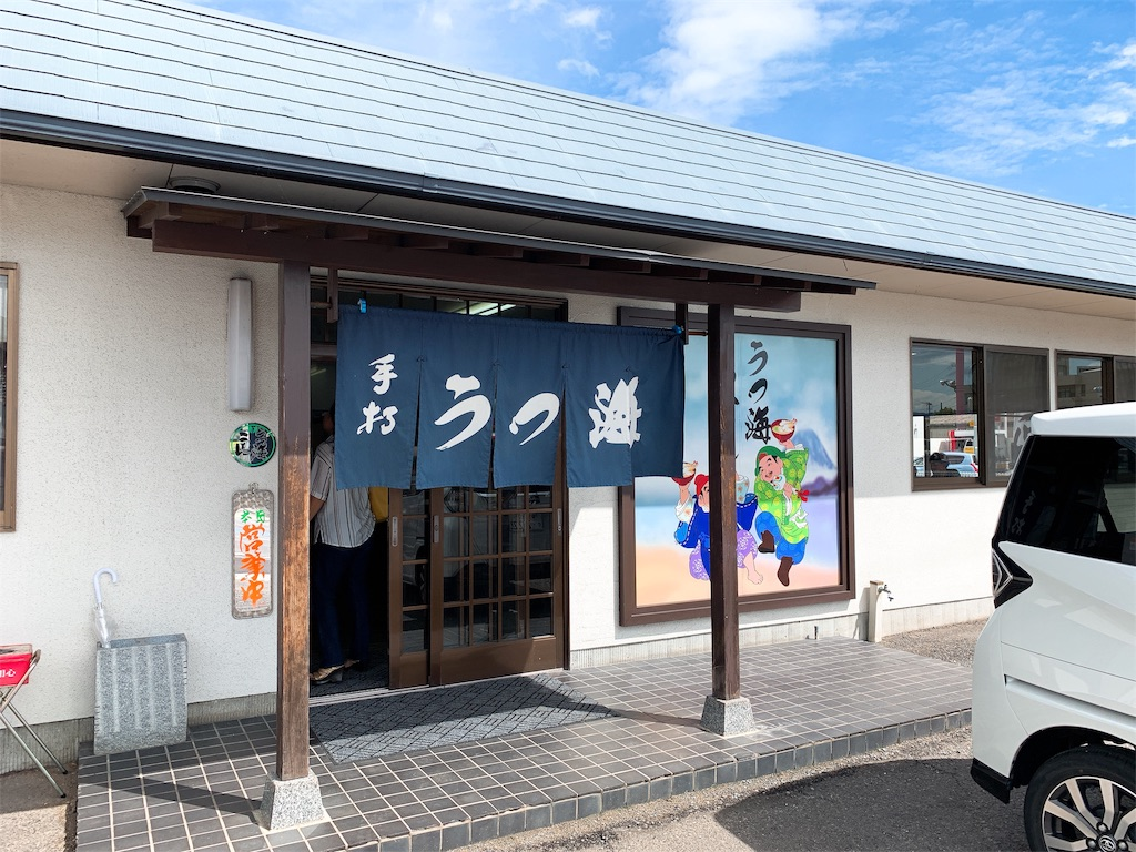 f:id:takamatsu1001:20190923115159j:image