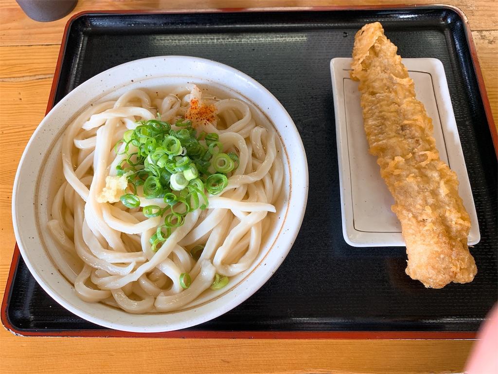 f:id:takamatsu1001:20190923115234j:image