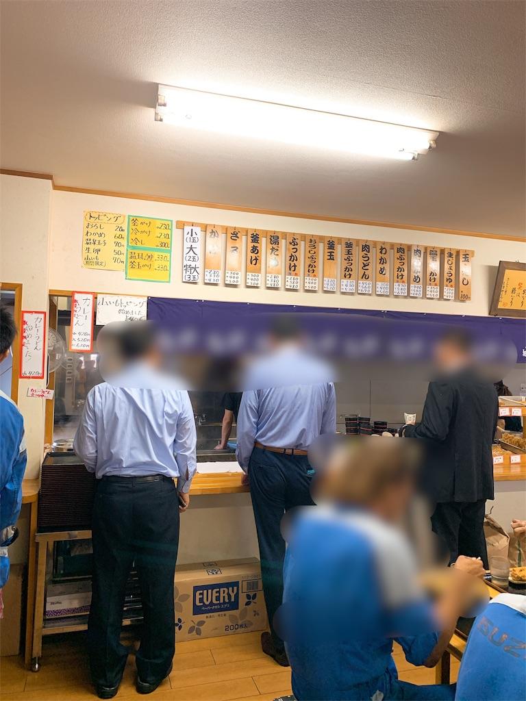 f:id:takamatsu1001:20191024155229j:image