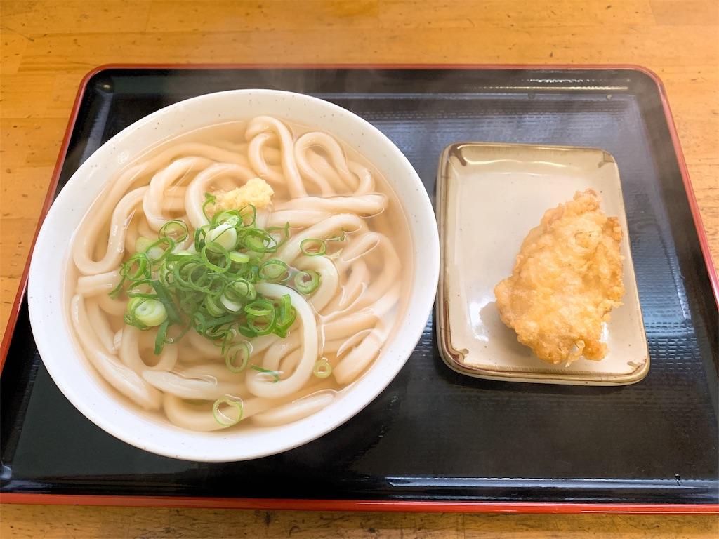 f:id:takamatsu1001:20191024155330j:image