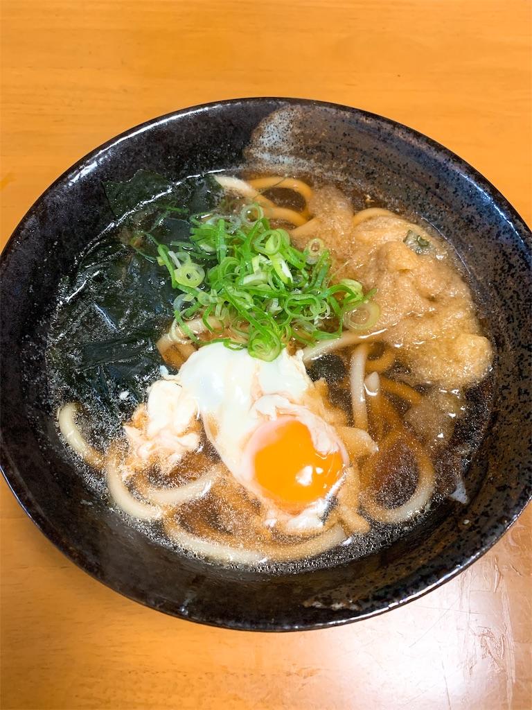 f:id:takamatsu1001:20191025213820j:image