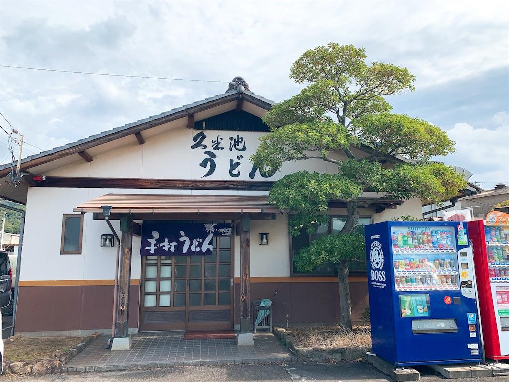 f:id:takamatsu1001:20191026125545j:image