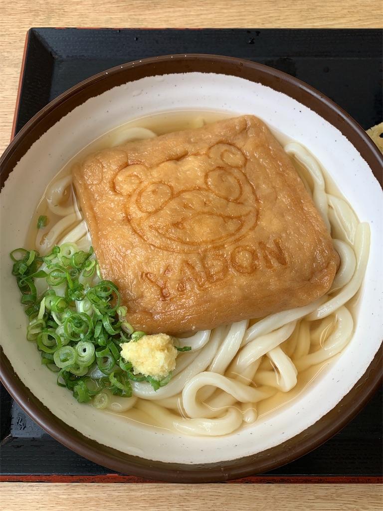 f:id:takamatsu1001:20191026133042j:image