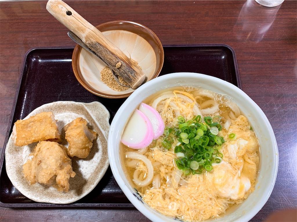 f:id:takamatsu1001:20191026133227j:image