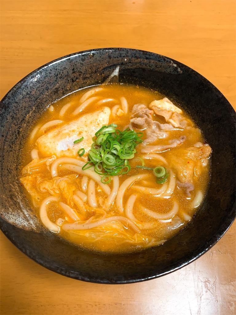 f:id:takamatsu1001:20191026134609j:image