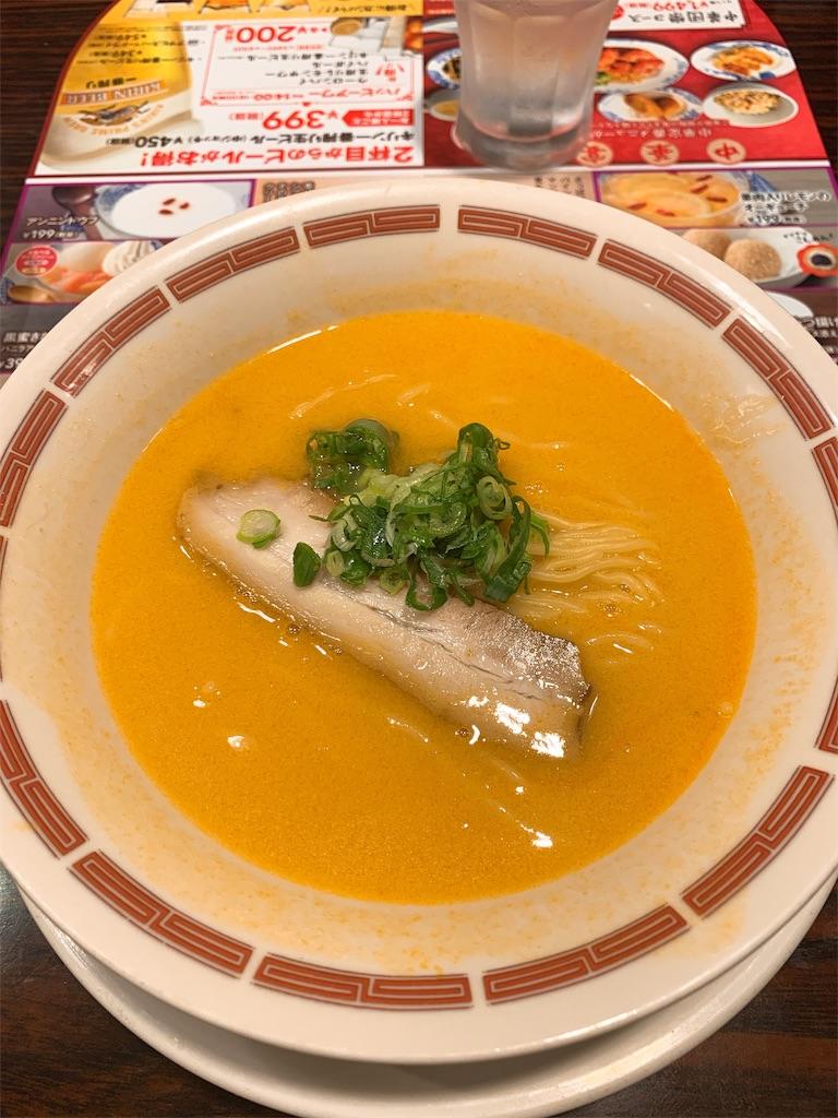 f:id:takamatsu1001:20191026134819j:image