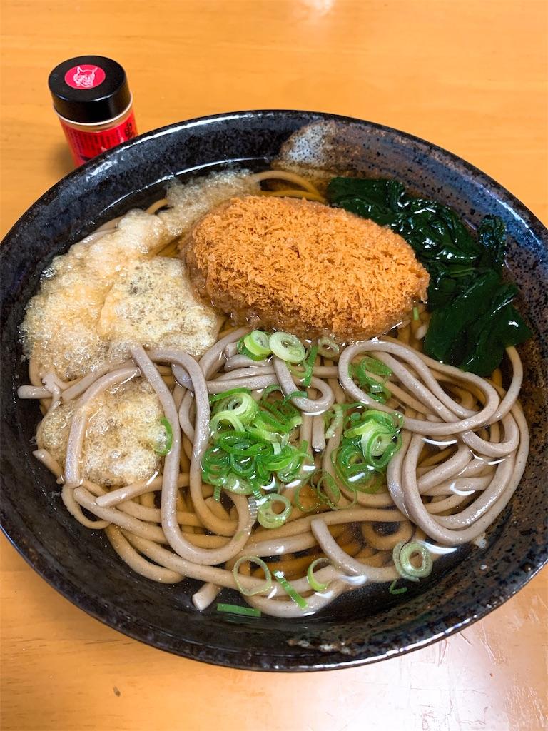 f:id:takamatsu1001:20191026135547j:image