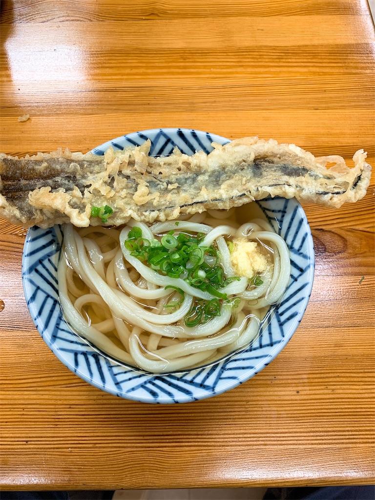 f:id:takamatsu1001:20191026135647j:image