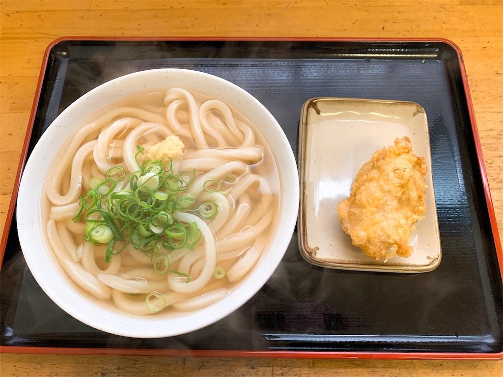 f:id:takamatsu1001:20191026135944j:image