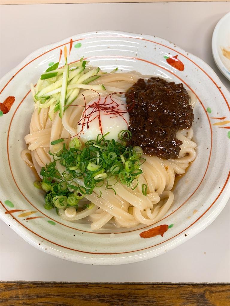 f:id:takamatsu1001:20191026140201j:image