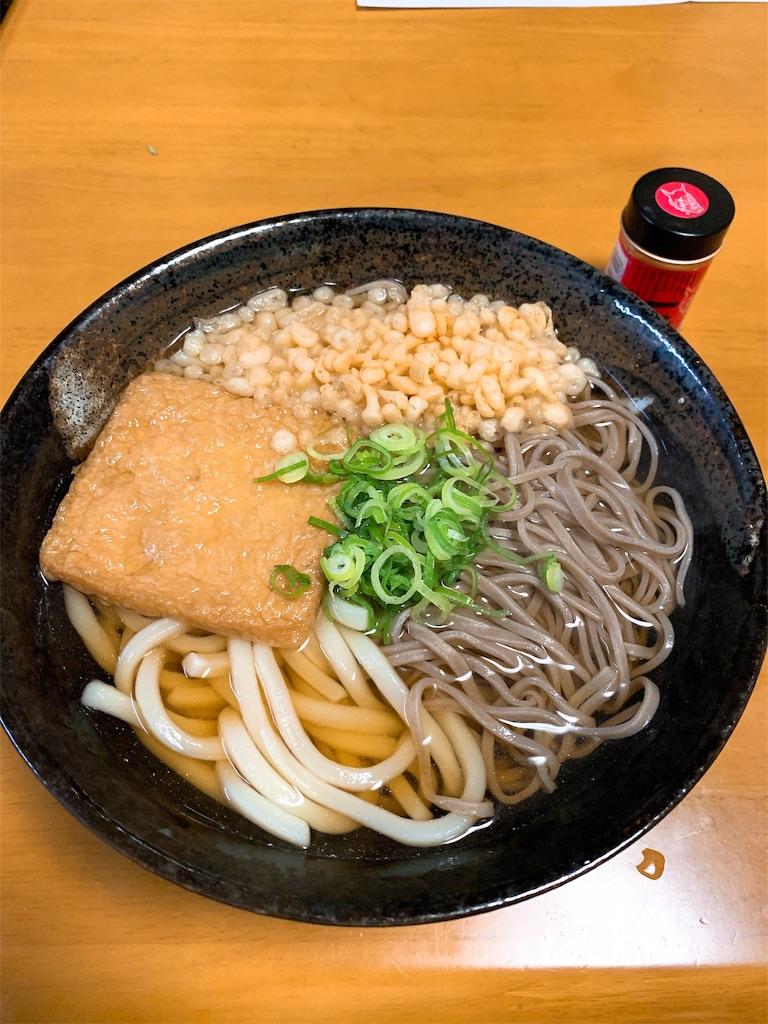 f:id:takamatsu1001:20191031090519j:image