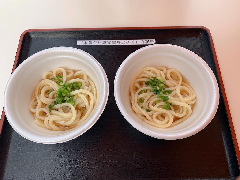f:id:takamatsu1001:20191103193806j:image