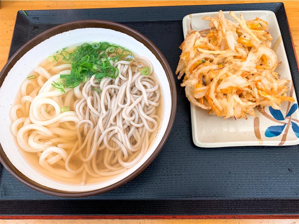 f:id:takamatsu1001:20191104134253j:image