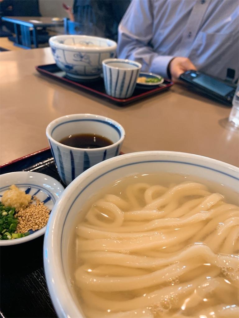 f:id:takamatsu1001:20191105131914j:image