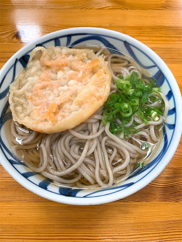 f:id:takamatsu1001:20191106133147j:image