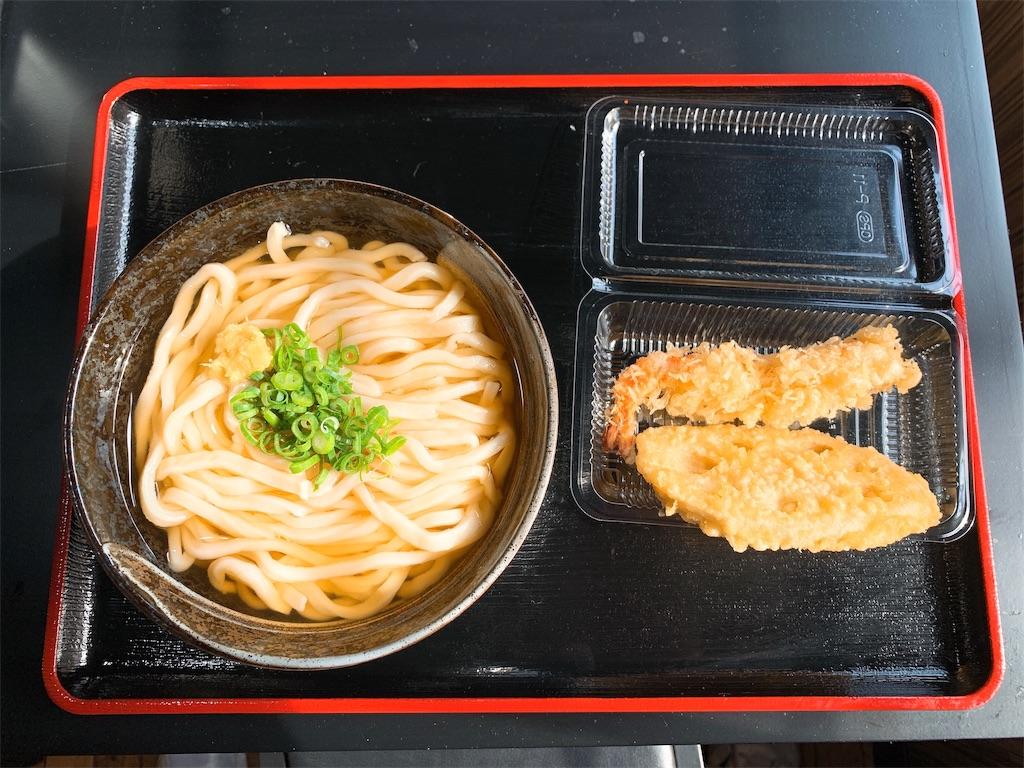 f:id:takamatsu1001:20191107202429j:image