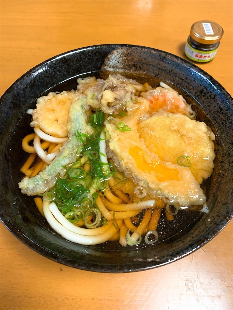 f:id:takamatsu1001:20191108093609j:image