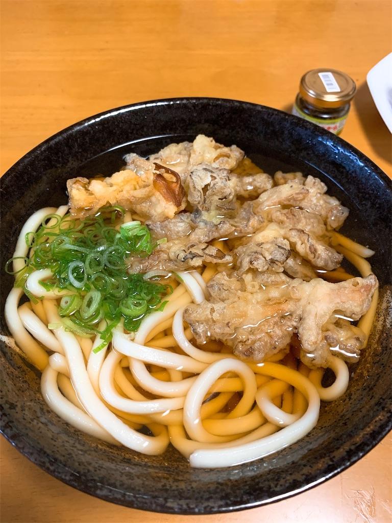 f:id:takamatsu1001:20191113225119j:image