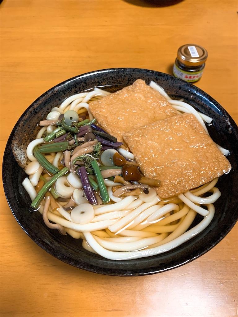 f:id:takamatsu1001:20191116122409j:image