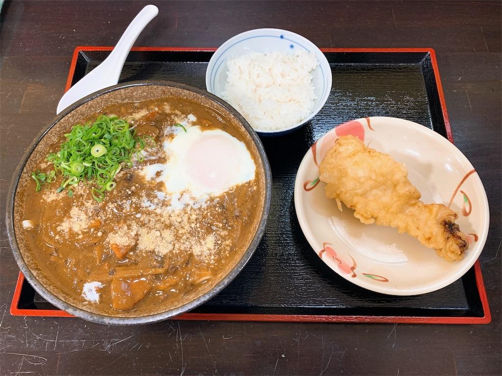 f:id:takamatsu1001:20191119194652j:image