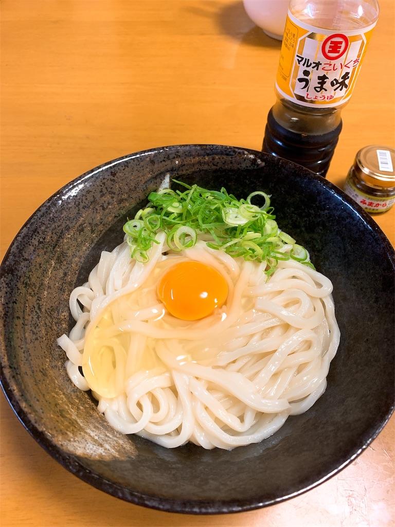 f:id:takamatsu1001:20191124121239j:image