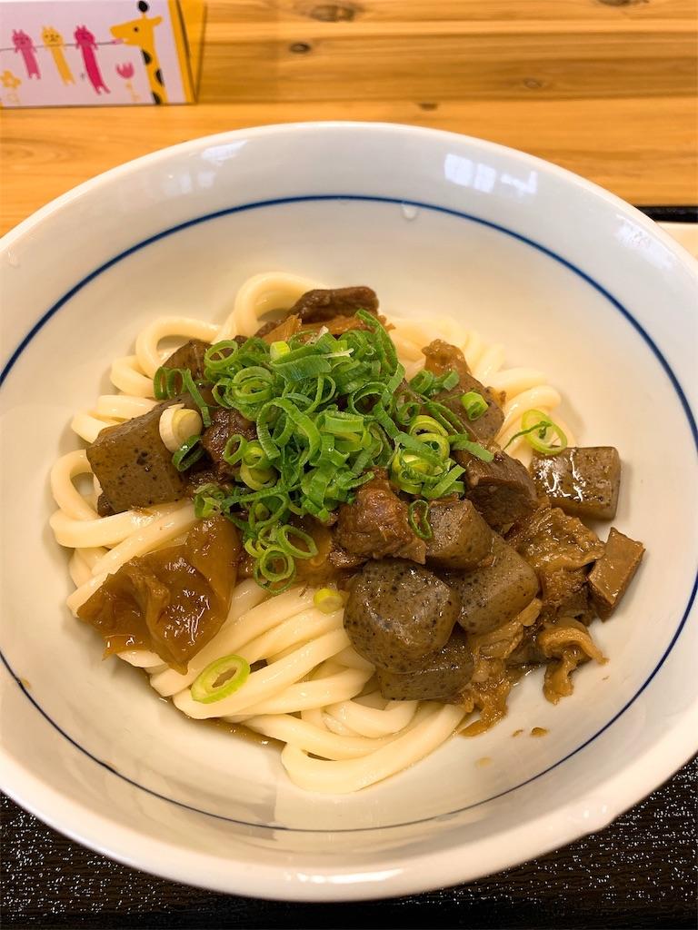 f:id:takamatsu1001:20191124121620j:image