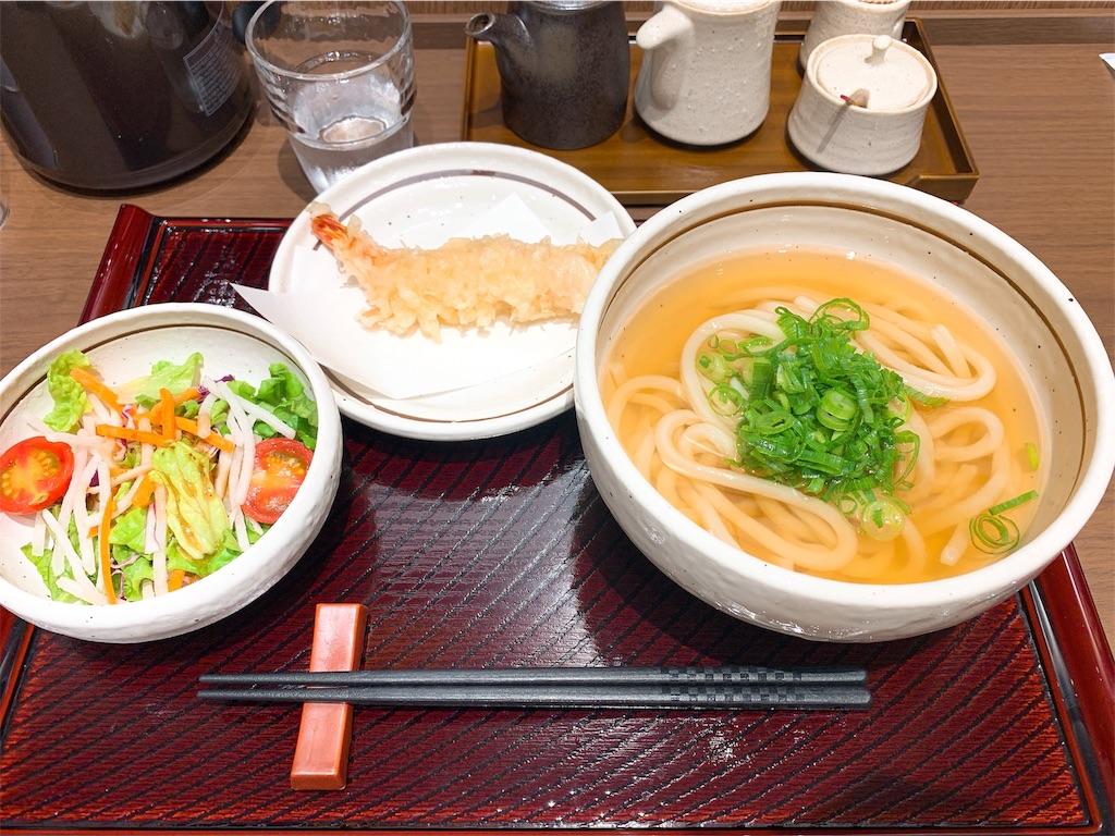 f:id:takamatsu1001:20191124122101j:image
