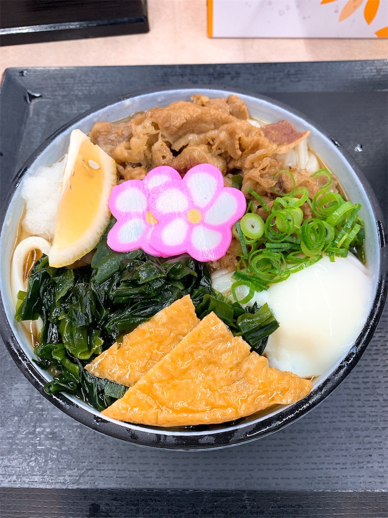 f:id:takamatsu1001:20191124194243j:image