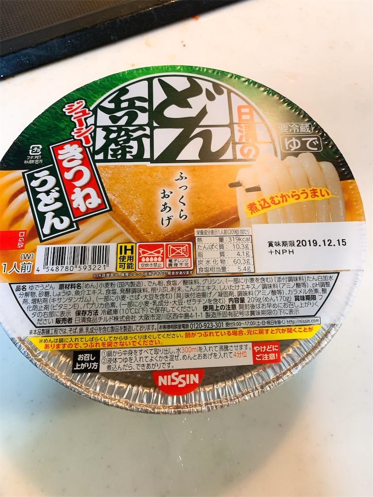 f:id:takamatsu1001:20191201012801j:image