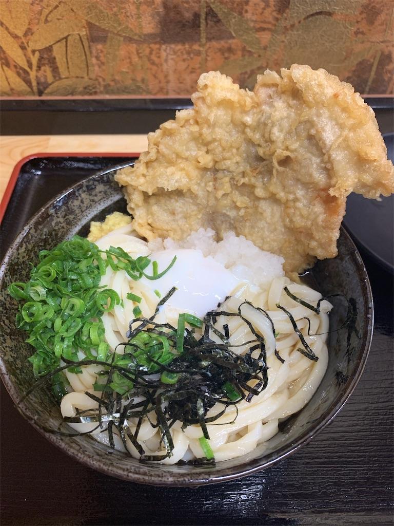 f:id:takamatsu1001:20191202223128j:image