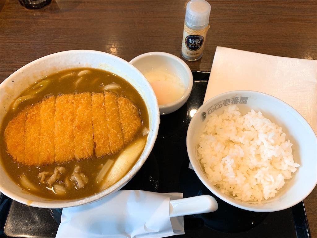 f:id:takamatsu1001:20191203200857j:image