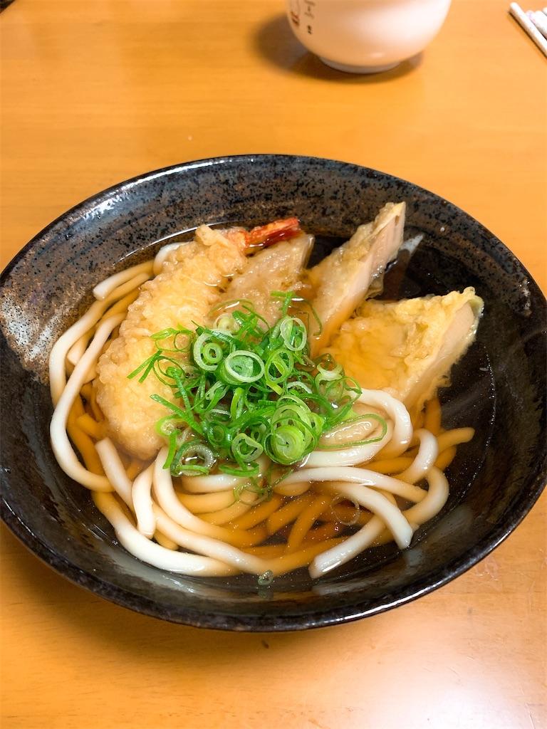 f:id:takamatsu1001:20191208214448j:image