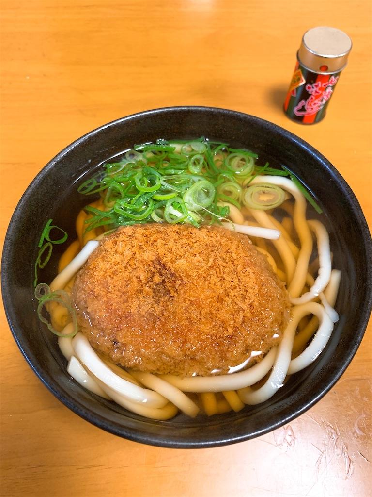 f:id:takamatsu1001:20191218234937j:image
