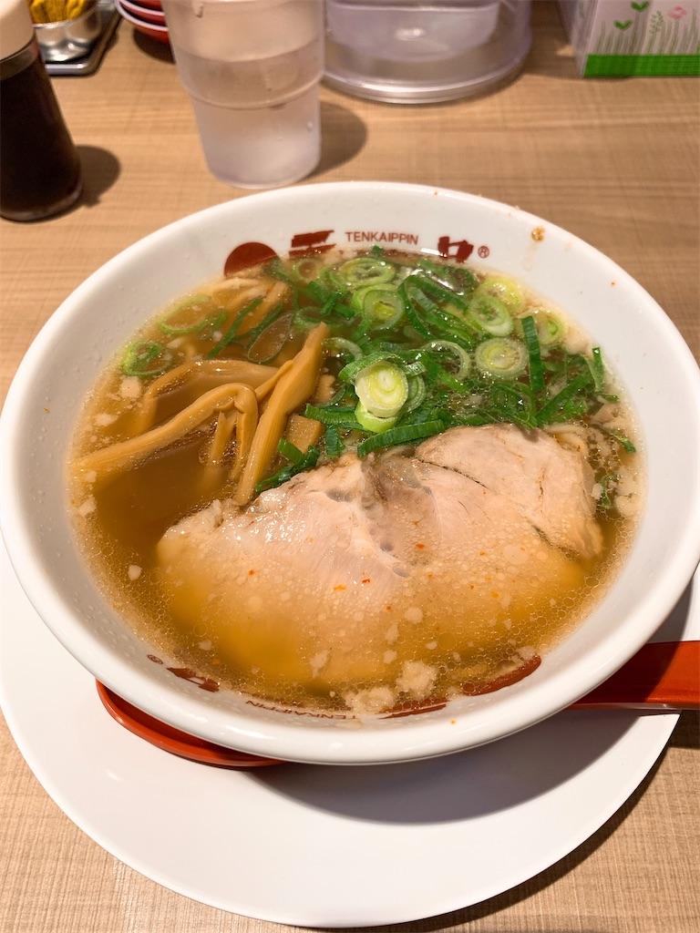 f:id:takamatsu1001:20191219190407j:image