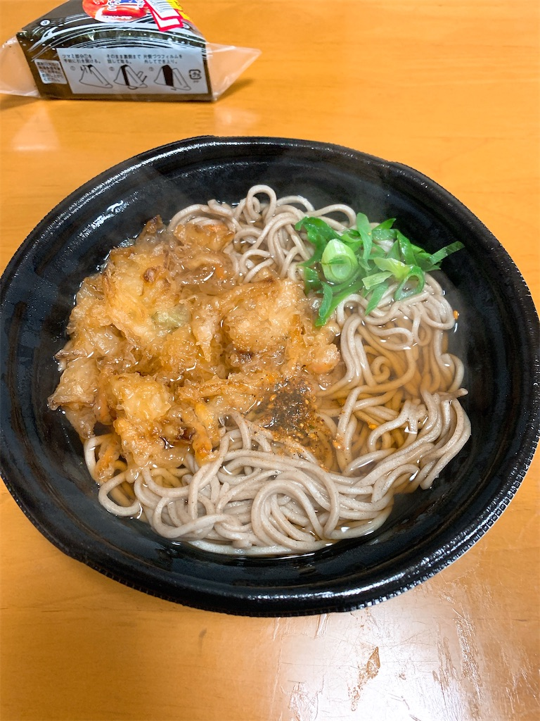 f:id:takamatsu1001:20191221165601j:image