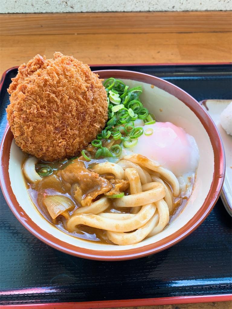 f:id:takamatsu1001:20191223204230j:image