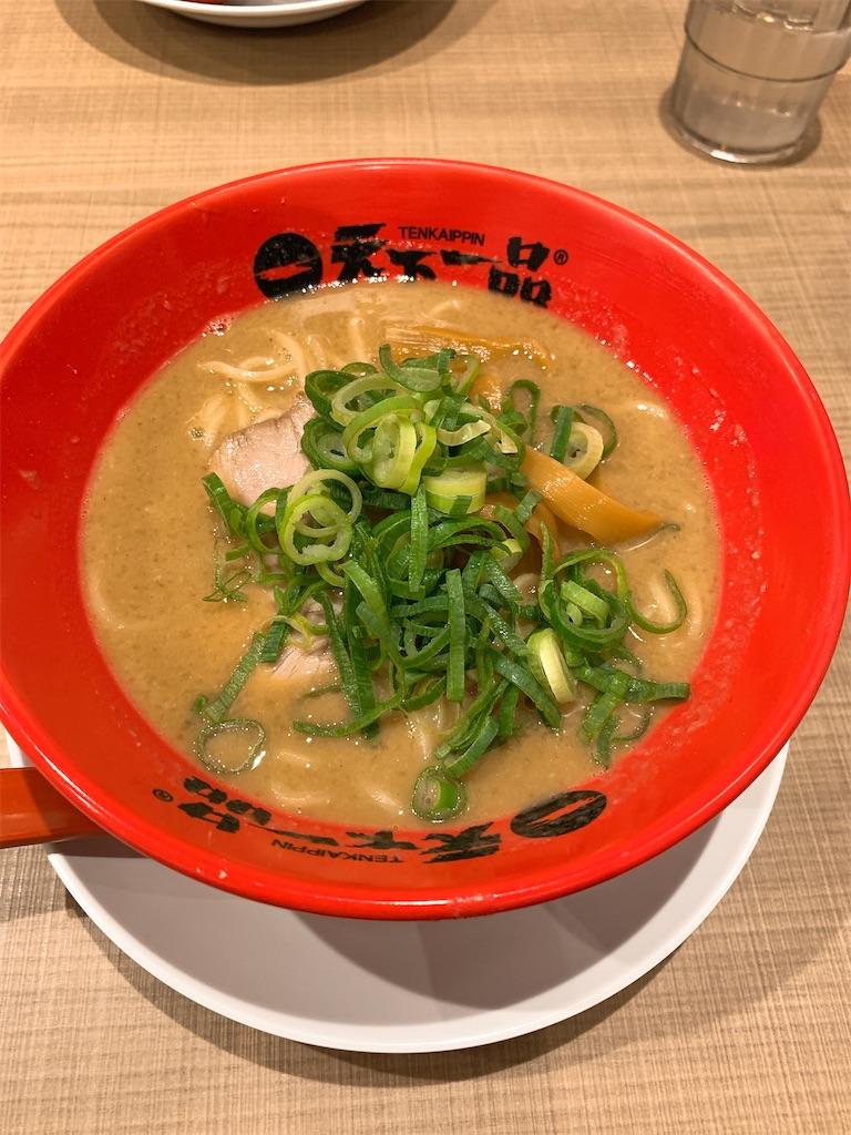 f:id:takamatsu1001:20200113134834j:image