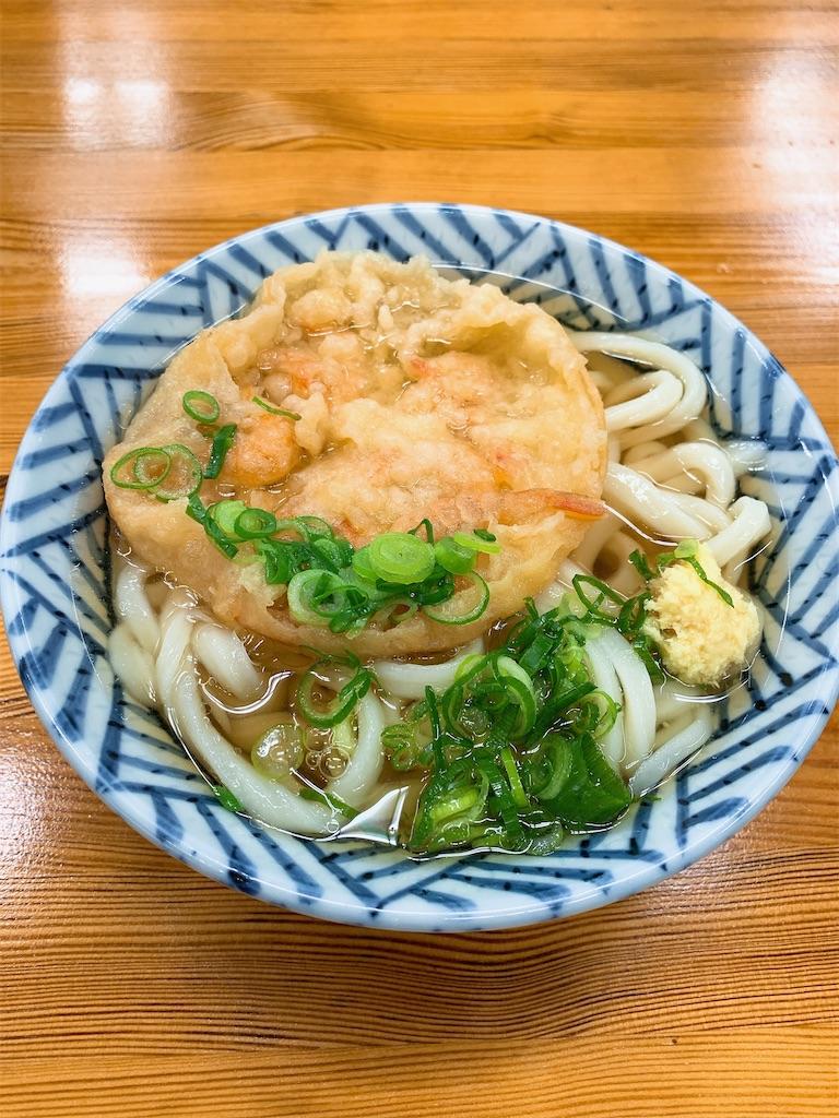 f:id:takamatsu1001:20200120183307j:image
