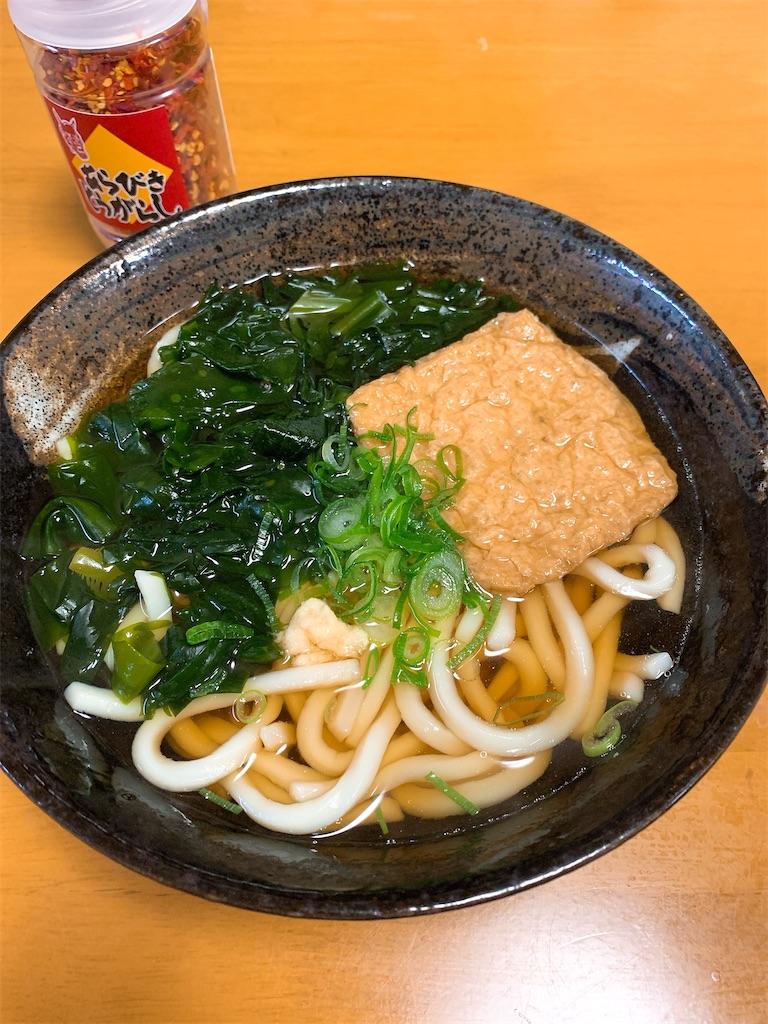 f:id:takamatsu1001:20200124180028j:image