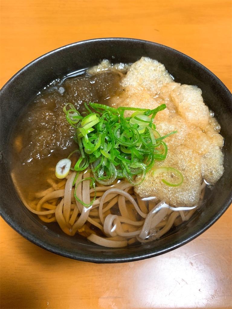 f:id:takamatsu1001:20200131141156j:image
