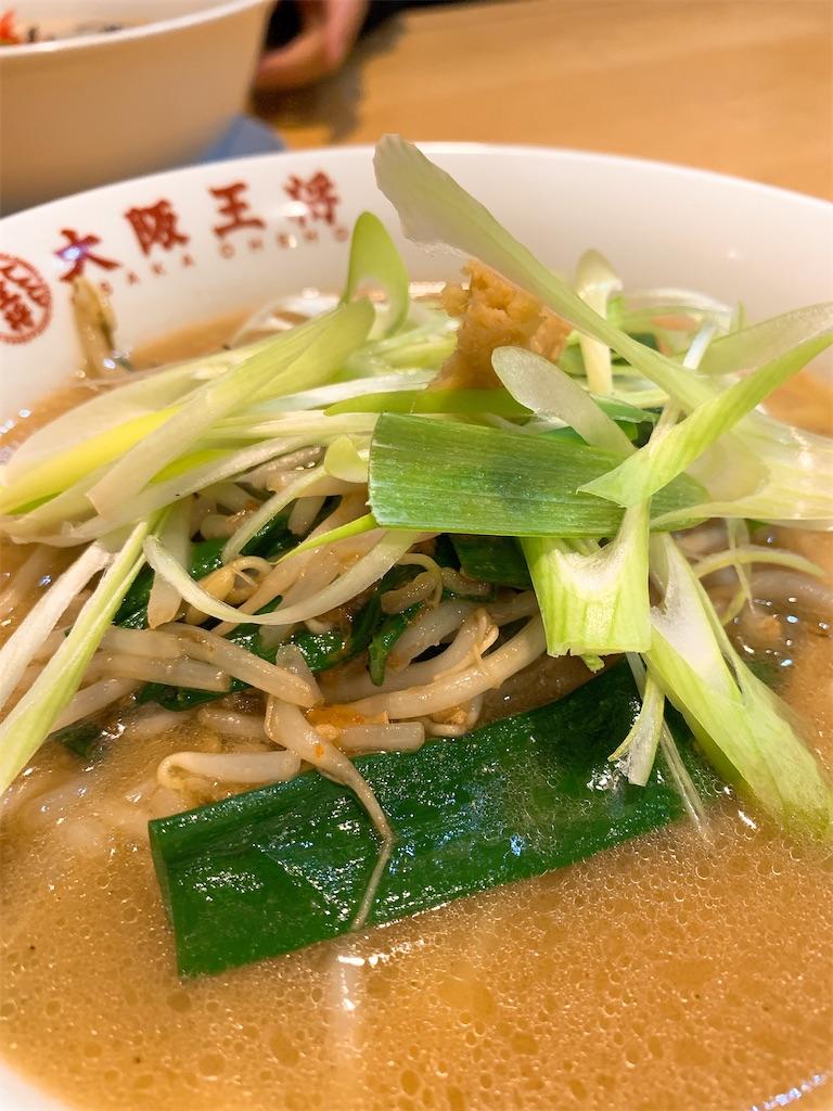 f:id:takamatsu1001:20200131205030j:image